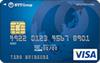 NTTカード申し込み